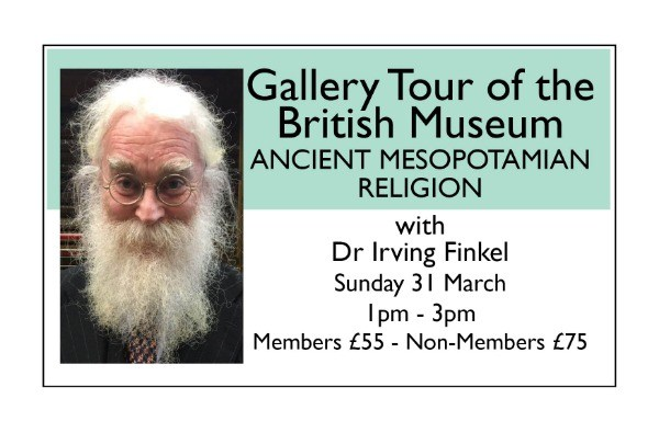Tour of the British Museum: ANCIENT MESOPOTAMIAN RELIGION