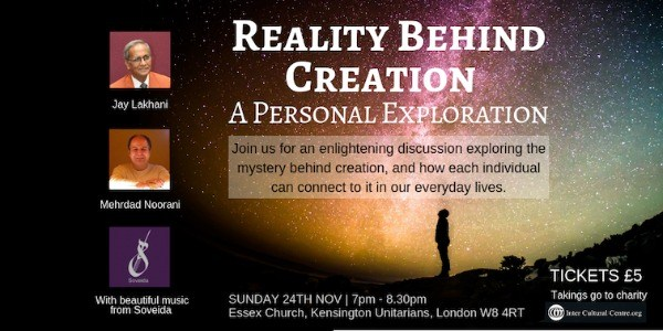Reality Behind Creation: A Personal Exploration