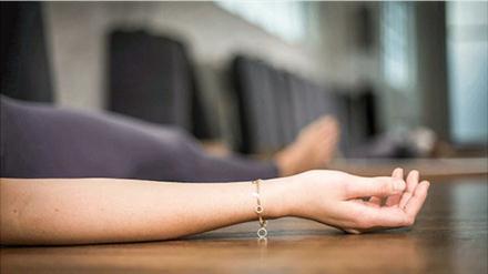 Yoga Nidra + Sound Healing
