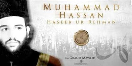 The Grand Mawlid (Peace Conference) - 25 Umrah Tickets to be Won